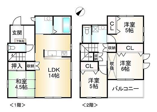 中古一戸建て-神戸市垂水区千代が丘1丁目 間取り