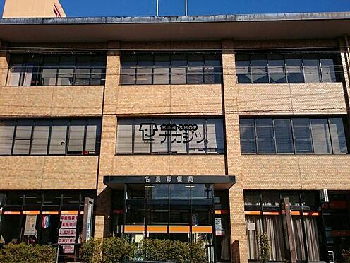 土地-名古屋市名東区貴船2丁目 名東郵便局 550m 徒歩約7分