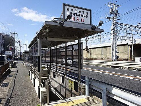 マンション(建物全部)-神戸市垂水区西舞子2丁目 その他