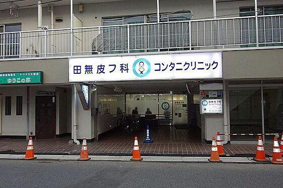 店舗(建物一部)-西東京市田無町3丁目 外観