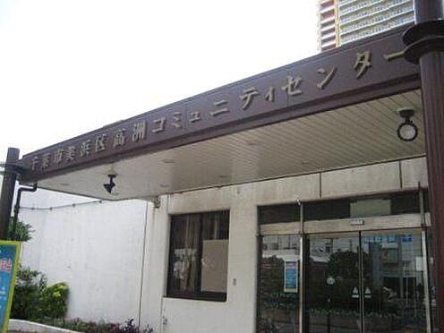 中古マンション-千葉市美浜区高洲2丁目 高洲コミュニティセンター(960m)