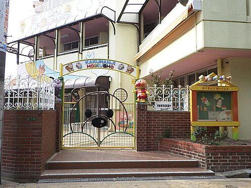 区分マンション-大阪市北区池田町 鶴満寺保育所 約550m 徒歩7分