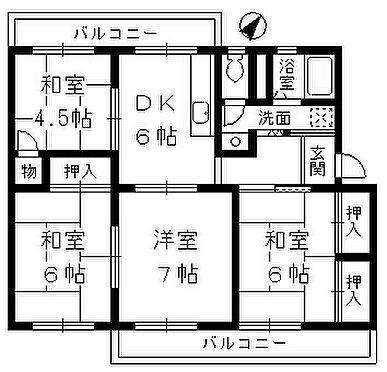 マンション(建物一部)-神戸市北区ひよどり台5丁目 嬉しい二面バルコニー