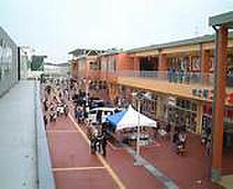 中古マンション-八王子市別所2丁目 ぐりーんうぉーく多摩(800m)