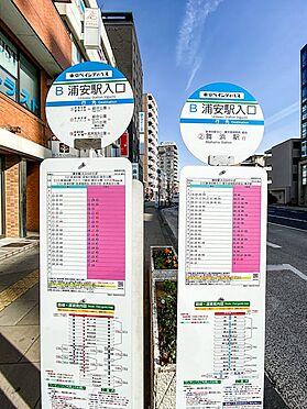 建物一部その他-浦安市北栄2丁目 JR京葉線新浦安駅行きバス停まで徒歩6分。