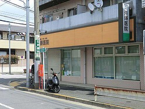 アパート-中野区江古田2丁目 斉藤医院