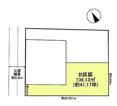 土地-武蔵野市吉祥寺東町1丁目 区画図