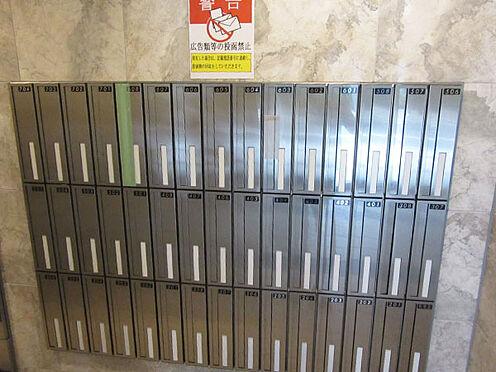マンション(建物一部)-墨田区東駒形4丁目 メールボックス