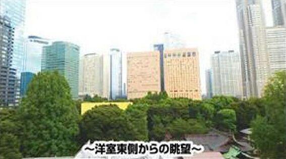 マンション(建物一部)-新宿区西新宿4丁目 外観