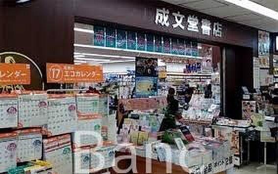 中古マンション-文京区関口1丁目 成文堂江戸川橋店 徒歩7分。 540m
