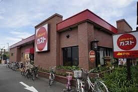 区分マンション-横浜市鶴見区尻手1丁目 ガスト尻手店 徒歩9分。 700m