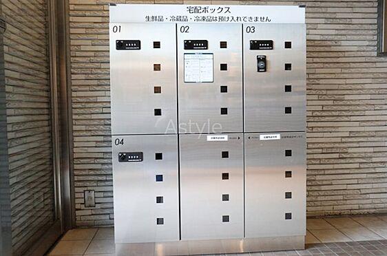 区分マンション-世田谷区上野毛4丁目 その他