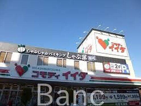 中古マンション-台東区今戸2丁目 しゃぶ葉東向島店 徒歩25分。 1960m