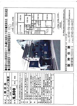 マンション(建物全部)-大阪市東淀川区豊里2丁目 その他