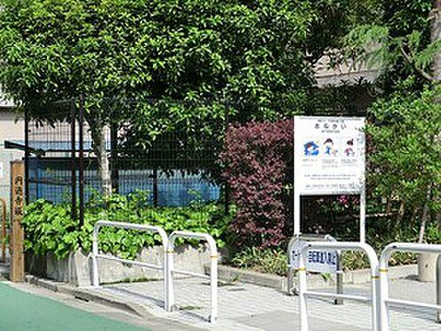 中古マンション-港区赤坂8丁目 周辺環境:円通寺坂公園