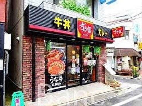 中古マンション-世田谷区赤堤1丁目 すき家桜上水駅前店 徒歩19分。 1460m