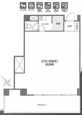 中古マンション-渋谷区千駄ヶ谷3丁目 間取り