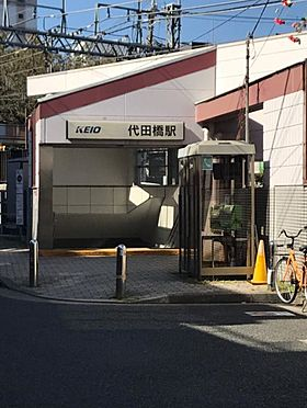 店舗(建物全部)-世田谷区大原2丁目 代田橋駅