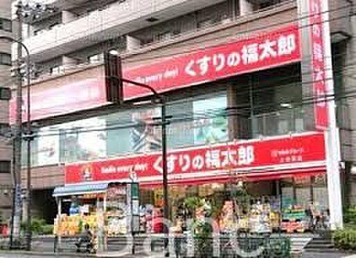 中古マンション-豊島区西巣鴨1丁目 くすりの福太郎上池袋店 徒歩4分。 250m
