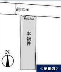 ビル(建物全部)-横浜市神奈川区大口仲町 区画図