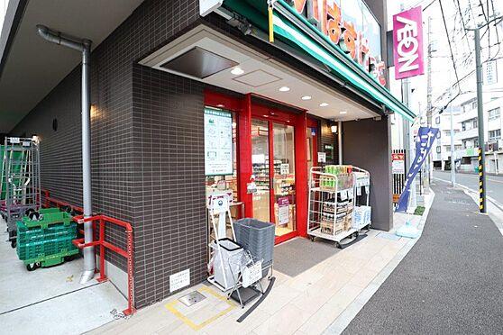 中古マンション-横浜市神奈川区平川町 まいばすけっと東白楽駅西店(徒歩2分・約130m)