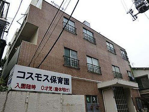 マンション(建物全部)-新宿区余丁町 コスモス保育園