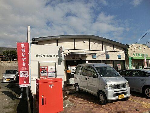 アパート-北九州市若松区用勺町 若松今光郵便局(523m)