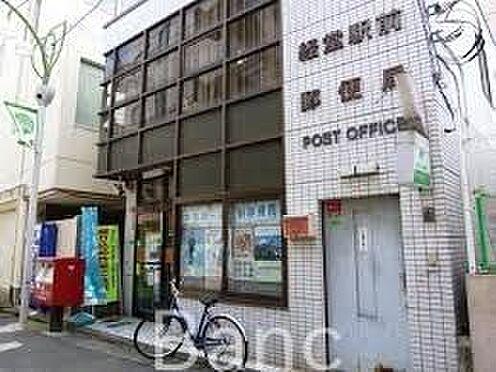 中古マンション-世田谷区赤堤1丁目 経堂駅前郵便局 徒歩8分。 570m