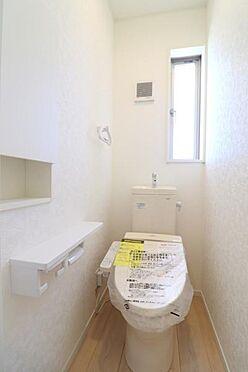 新築一戸建て-大崎市古川北稲葉2丁目 トイレ