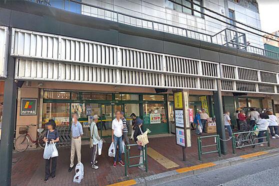 マンション(建物全部)-大田区大森北5丁目 カドヤ食品まで700m