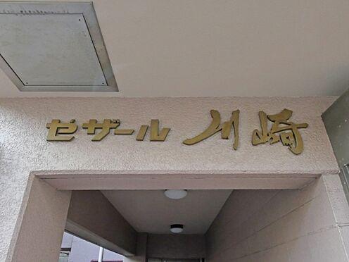 マンション(建物一部)-川崎市川崎区宮本町 セザール川崎・ライズプランニング