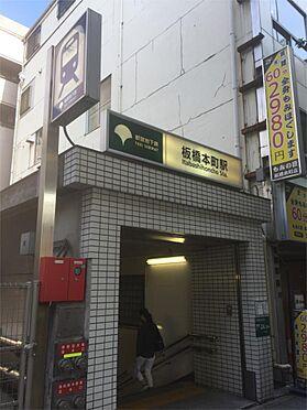 マンション(建物一部)-板橋区仲町 板橋本町駅(1444m)