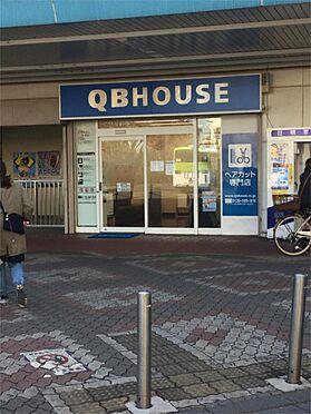 中古マンション-戸田市川岸2丁目 QB HOUSE(2580m)