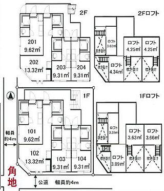 アパート-中野区白鷺3丁目 その他