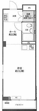マンション(建物一部)-千代田区九段北1丁目 間取り