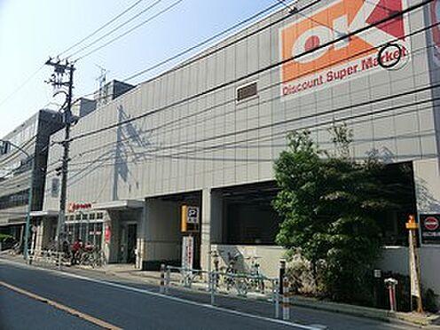 建物全部その他-渋谷区代々木4丁目 周辺環境:オケ初台店