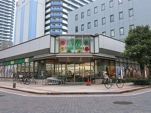 中古マンション-横浜市神奈川区栄町 プラザ栄光生鮮館(徒歩1分:約30m)