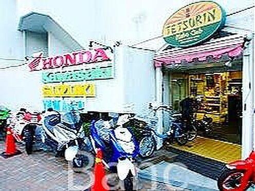 中古マンション-渋谷区本町3丁目 哲輪 徒歩7分。 550m