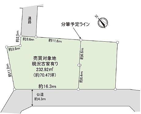 土地-さいたま市南区太田窪4丁目 区画図