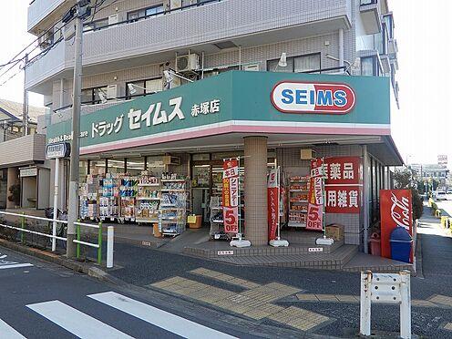 アパート-板橋区赤塚3丁目 ドラッグセイムス赤塚店・・・徒歩5分(約350m)