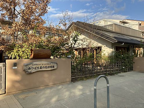 一棟マンション-京都市右京区西院西田町 みつばち菜の花保育園 徒歩 約6分(約460m)