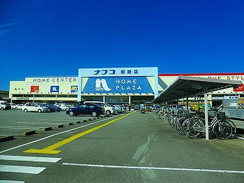 アパート-姫路市京町2丁目 ナフコツーワンスタイル 姫路店(538m)