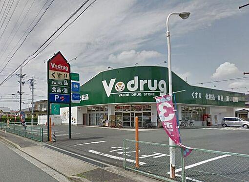新築一戸建て-名古屋市守山区向台3丁目 V・ドラッグ天子田店まで徒歩約3分(231m)