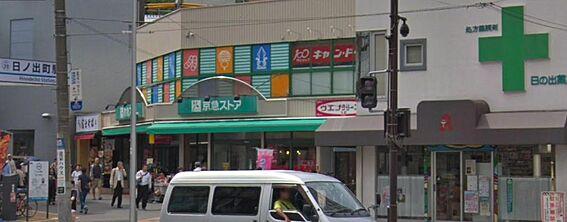 マンション(建物一部)-横浜市中区日ノ出町1丁目 駅前京急ストアー