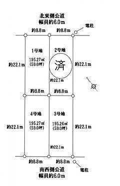 新築一戸建て-名古屋市守山区大字下志段味字西新外 区割図