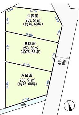 土地-越谷市大字大泊 区画図