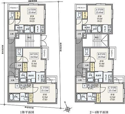 マンション(建物全部)-立川市錦町1丁目 各階平面図