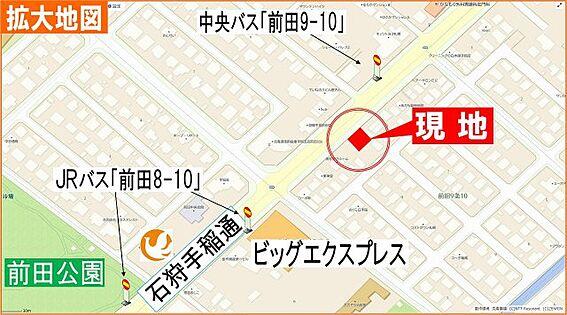アパート-札幌市手稲区前田九条10丁目 バス停、スーパー、コンビニ、公園徒歩3分内にあり生活便利