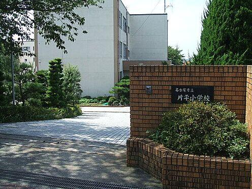 中古マンション-名古屋市緑区鳴海町字山下 片平小学校 820m