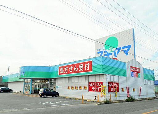 土地-豊田市美里2丁目 ドラッグスギヤマ美里店まで徒歩約9分(約700m)